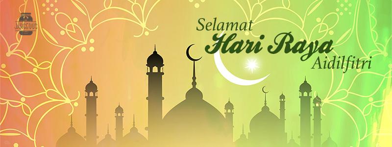 Selamat Hari Raya Happy Holidays The Selangor Bar